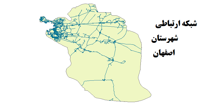 شیپ فایل شبکه راههای شهرستان اصفهان 1399
