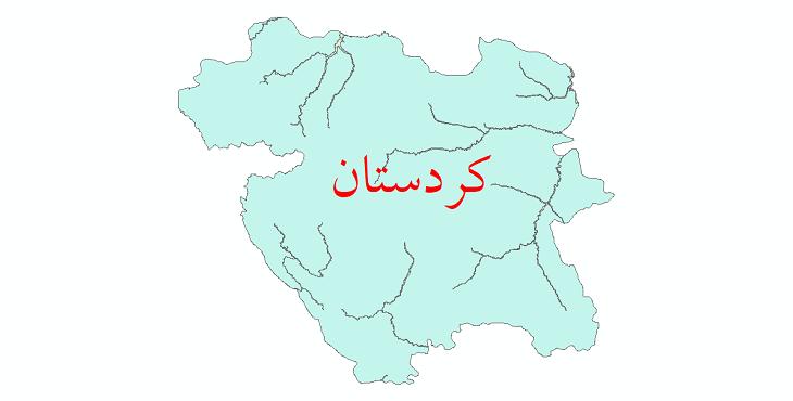 دانلود نقشه شیپ فایل پهنه های سیلاب استان کردستان