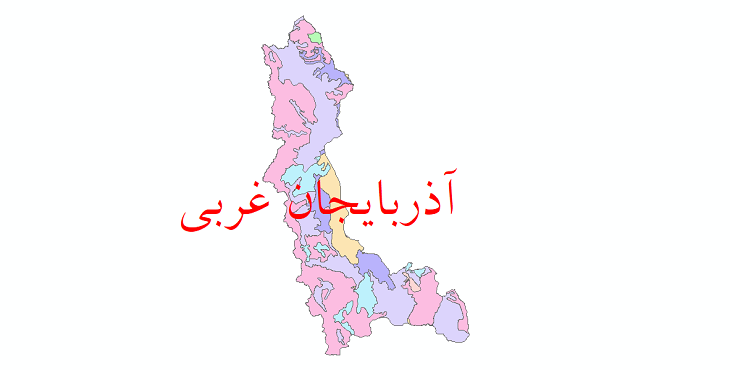 دانلود نقشه شیپ فایل خاک استان آذربایجان غربی