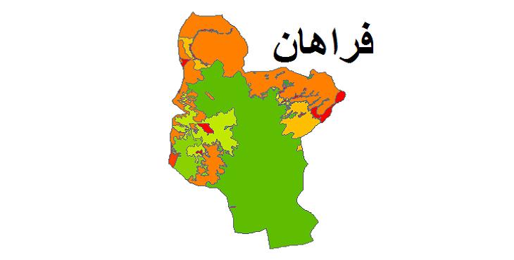 شیپ فایل کاربری اراضی شهرستان فراهان