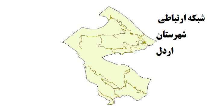 شیپ فایل شبکه راههای شهرستان اردل 1399