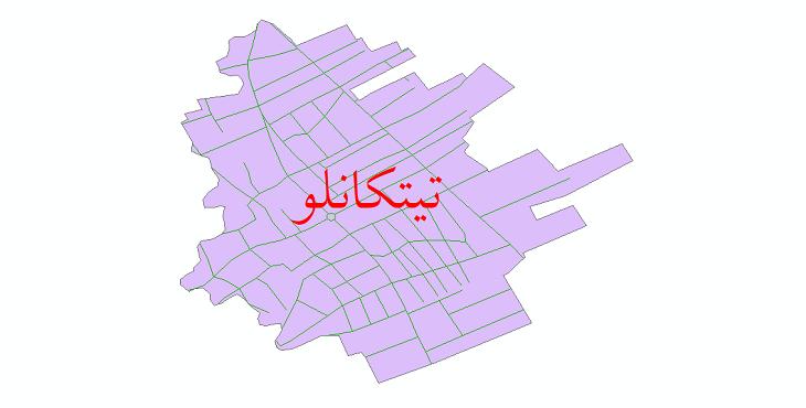 دانلود نقشه شیپ فایل شبکه معابر شهر تیتکانلو سال 1399