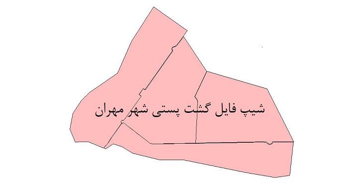 نقشه شیپ فایل گشت کدپستی شهر مهران