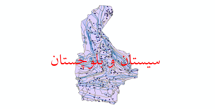 دانلود نقشه شیپ فایل اقلیمی استان سیستان و بلوچستان