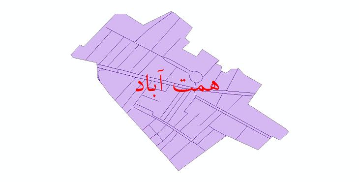 دانلود نقشه شیپ فایل شبکه معابر شهر همت آباد سال 1399