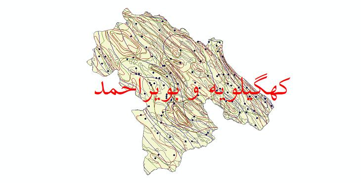 دانلود نقشه شیپ فایل اقلیمی استان کهگیلویه و بویراحمد