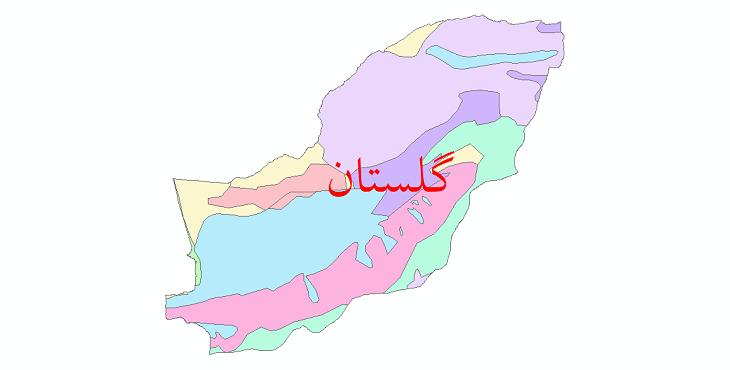 دانلود نقشه شیپ فایل پوشش گیاهی استان گلستان
