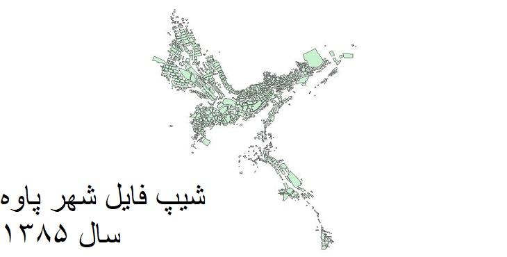 دانلود شیپ فایل بلوک آماری شهر پاوه سال ۱۳۸۵