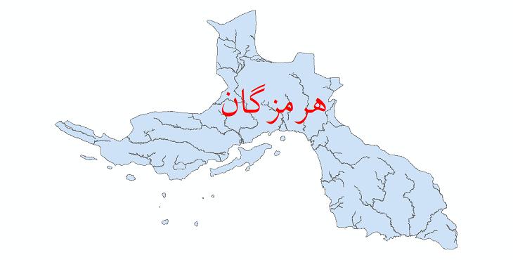 دانلود نقشه شیپ فایل پهنه های سیلاب استان هرمزگان