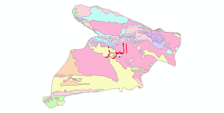 دانلود نقشه شیپ فایل فرسایش استان البرز