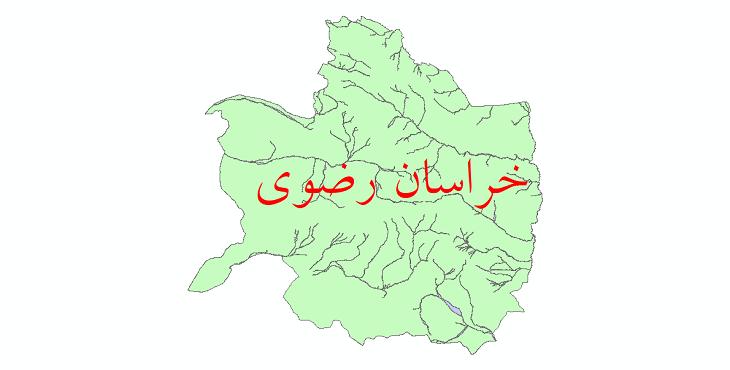 دانلود نقشه شیپ فایل پهنه های سیلاب استان خراسان رضوی