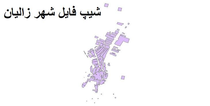 دانلود شیپ فایل بلوک آماری شهر زالیان سال ۱۳۸۵