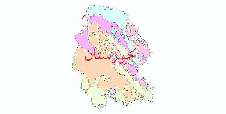 دانلود نقشه شیپ فایل پوشش گیاهی استان خوزستان