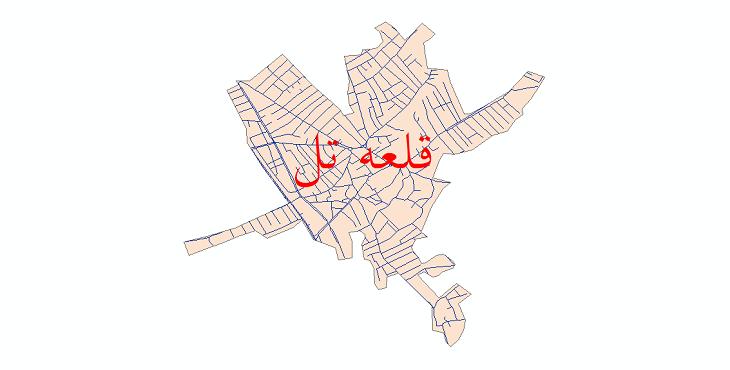 دانلود نقشه شیپ فایل شبکه معابر شهر قلعه تل سال 1399