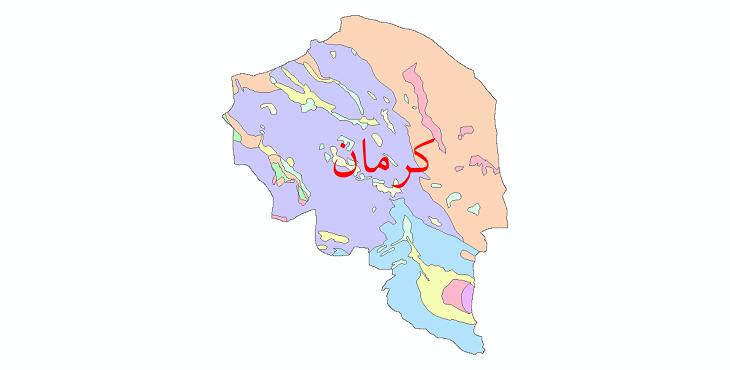 دانلود نقشه شیپ فایل پوشش گیاهی استان کرمان