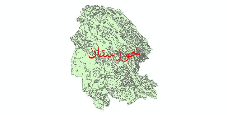 دانلود نقشه شیپ فایل کاربری اراضی استان خوزستان