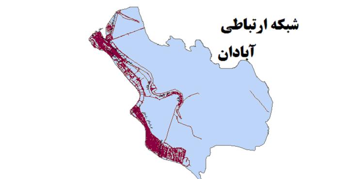 شیپ فایل شبکه راههای شهرستان آبادان 1399