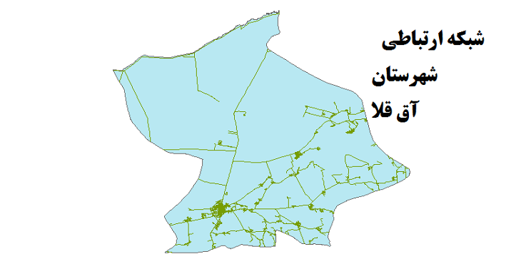 شیپ فایل شبکه راههای شهرستان آق قلا 1399
