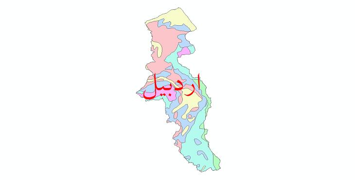 دانلود نقشه شیپ فایل پوشش گیاهی استان اردبیل