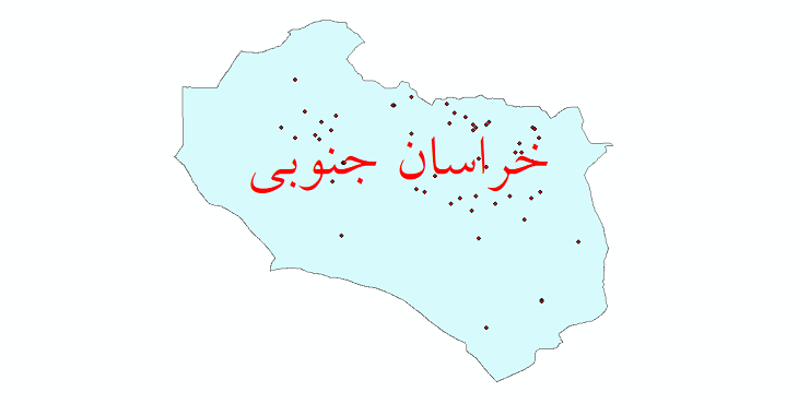 دانلود نقشه شیپ فایل ایستگاه های هواشناسی و نقاط باران سنجی استان خراسان جنوبی
