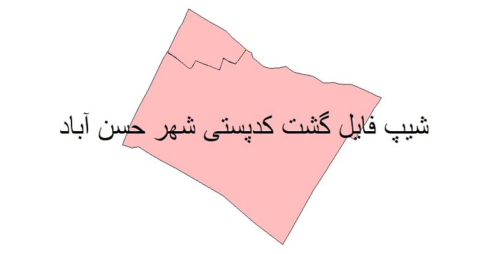 نقشه شیپ فایل گشت کدپستی شهر حسن آباد