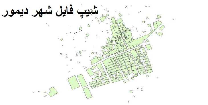 دانلود شیپ فایل بلوک آماری شهر دیمور سال ۱۳۸۵