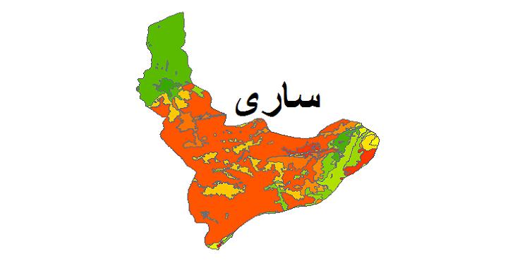 شیپ فایل کاربری اراضی شهرستان ساری