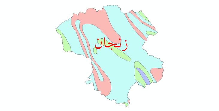 دانلود نقشه شیپ فایل طبقات اقلیمی استان زنجان