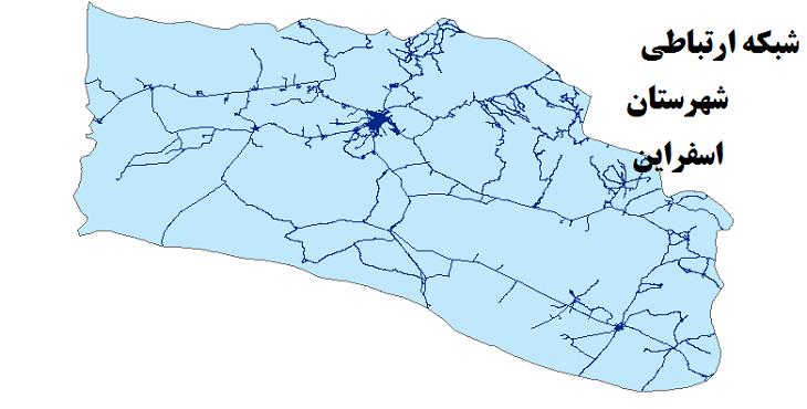 شیپ فایل شبکه راههای شهرستان  اسفراین 1399