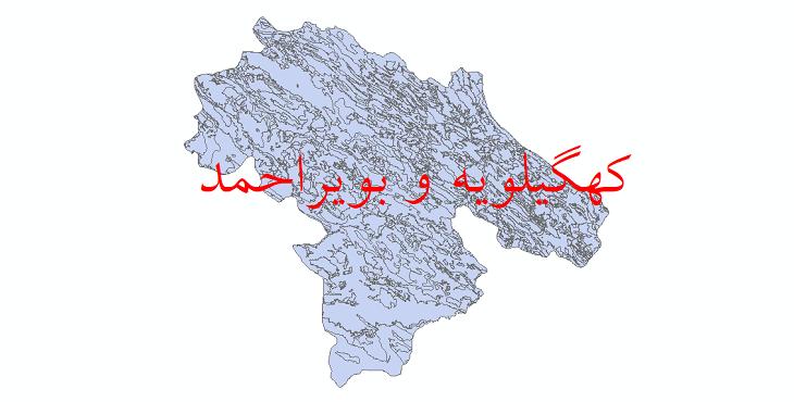 دانلود نقشه شیپ فایل کاربری اراضی استان کهگیلویه و بویراحمد