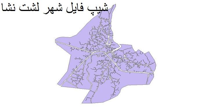 دانلود شیپ فایل بلوک آماری شهر لشت نشا سال ۱۳۸۵