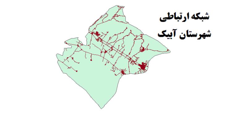 شیپ فایل شبکه راههای شهرستان آبیک 1399