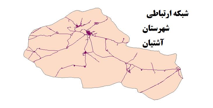 شیپ فایل شبکه راههای شهرستان آشتیان 1399