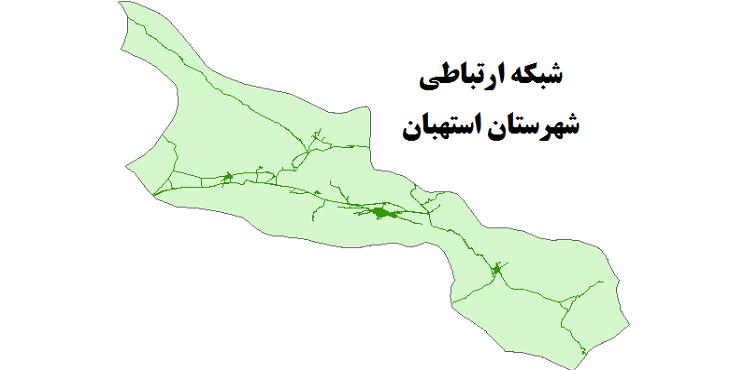 شیپ فایل شبکه راههای شهرستان  استهبان 1399