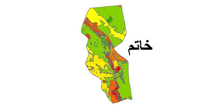 شیپ فایل کاربری اراضی شهرستان خاتم