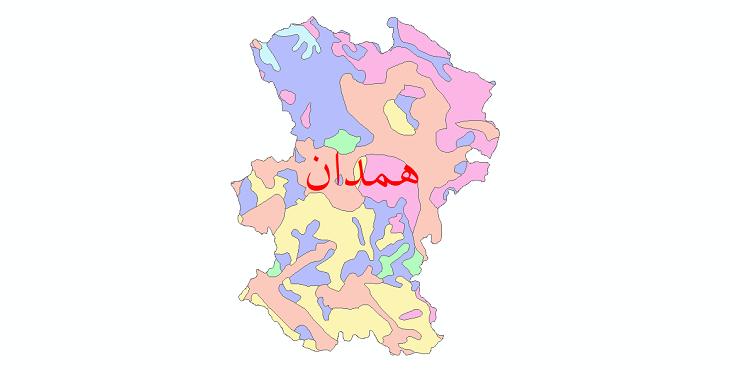دانلود نقشه شیپ فایل پوشش گیاهی استان همدان