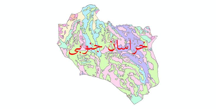دانلود نقشه شیپ فایل خاک استان خراسان جنوبی
