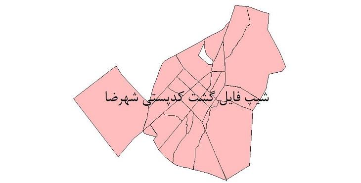 نقشه شیپ فایل گشت کدپستی شهر شهرضا