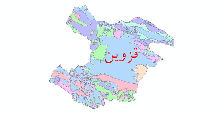دانلود نقشه شیپ فایل فرسایش استان قزوین