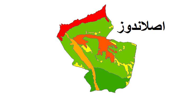 شیپ فایل کاربری اراضی شهرستان اصلاندوز