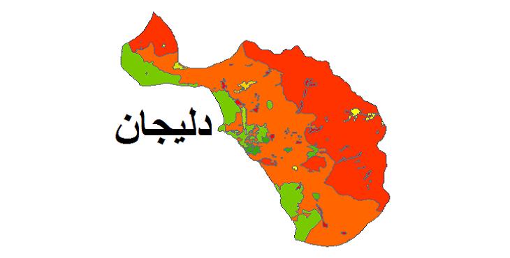 شیپ فایل کاربری اراضی شهرستان دلیجان