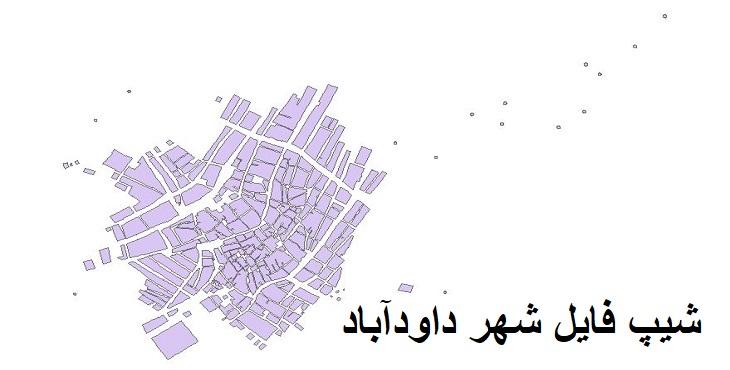 دانلود شیپ فایل بلوک آماری شهر داودآباد سال ۱۳۸۵