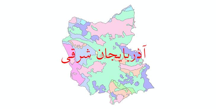 دانلود نقشه شیپ فایل خاک استان آذربایجان شرقی