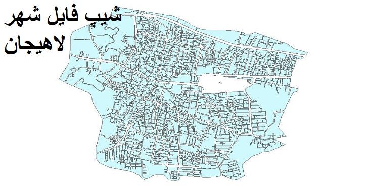 دانلود شیپ فایل بلوک آماری شهر لاهیجان سال ۱۳۸۵