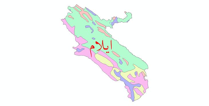 دانلود نقشه شیپ فایل پوشش گیاهی استان ایلام