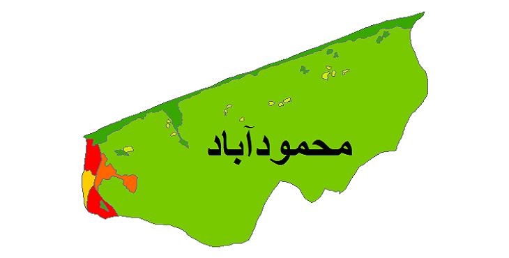 شیپ فایل کاربری اراضی شهرستان محمودآباد