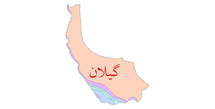 دانلود نقشه شیپ فایل طبقات اقلیمی استان گیلان