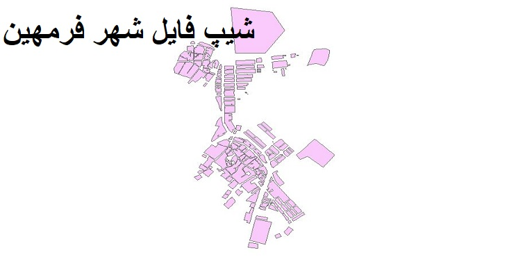 دانلود شیپ فایل بلوک آماری شهر فرمهین سال ۱۳۸۵