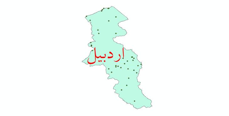دانلود نقشه شیپ فایل ایستگاه های هواشناسی و نقاط باران سنجی استان اردبیل