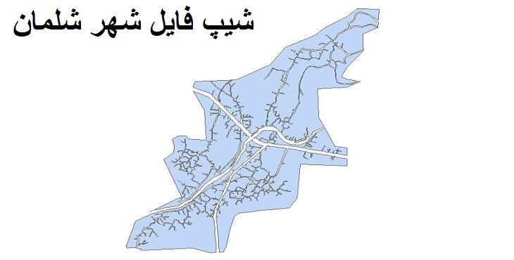 دانلود شیپ فایل بلوک آماری شهر شلمان سال ۱۳۸۵